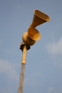 Tornado_siren